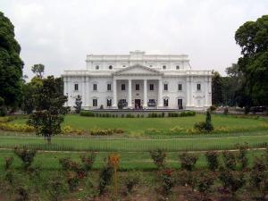 Lahore | Jinnah Garden